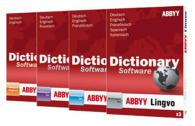 ABBYY Lingvo X3 многоезичен речник | Upgrade