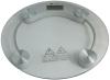 Електронен кантар за баня  от 0.100 до 150 кг с кръгла стъклена платформа