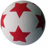 Топка футболна гумена MAXIMA №5
