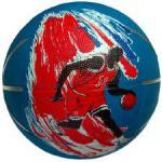 Топка баскетбол MAXIMA №5