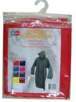 Дъждобран тип шлифер