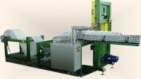 Машина за производство на салфетки