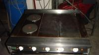Печка Dominator с 2 ел.котлона
