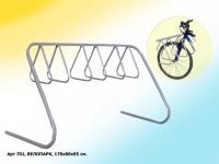 Стойки за велодипеди