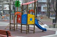 Комбинирано съоръжение за игра за деца