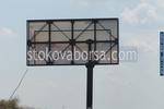 билбордове по поръчка
