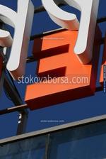 Обемни светещи рекламни букви по поръчка