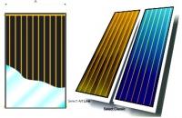 Колектор за слънчеви лъчи
