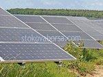 Централи за слънчева енергия