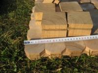 Поръчка на дървени подови настилки