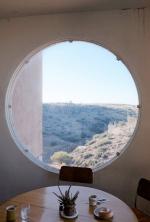 кръгъл прозорец по поръчка 211-2734
