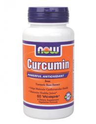 Curcumin 665 мг - 60 капсули