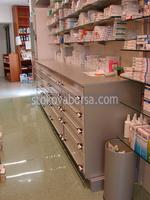 изработка на аптечно обзавеждане