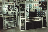 Стелажи за музикални магазини