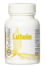 Lutein (60 капсули)