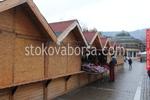 търговски павилион