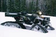 Верига за сняг за АТВ