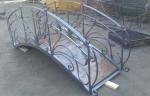 мостче от ковано желязо 308-3253
