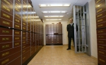 депозитен банков сейф
