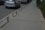 тротоарни плочки