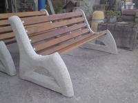 Пейка за парк с бетон