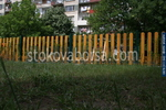 Огради от дървен материал за обществени градинки по поръчка