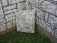Изработка на каменни надписи и изображения