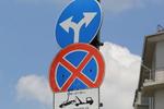 изработка по поръчка на пътни знаци