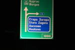 изработване на пътни знаци за указване на направления, посоки, обекти и други