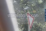 проектиране и производство на пътни знаци за предимство