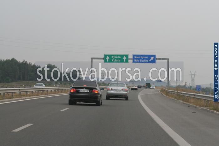 производство на пътни табели за посока