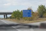 произвеждане на пътни знаци за населени места по поръчка