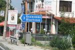 производство на пътни знаци за населени места