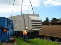 Преместване на агрегати