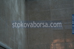 Мраморни облицовки - производство и полагане