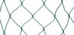 Защитни мрежи, предпазващи овощни насаждения от птици Anti-bird net 25, 8x100