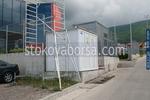 фирма за изграждане на трансформатори