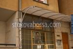поликарбонатен навес за жилищен вход по поръчка